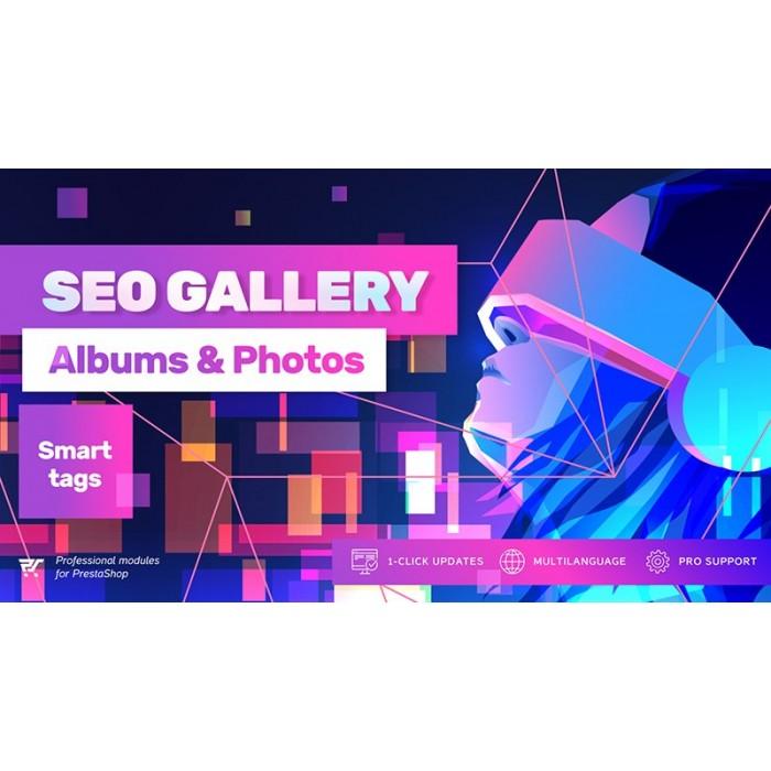 PrestaShop - Albums, Galleries, Photos